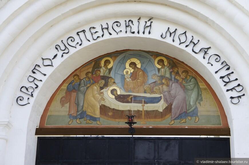"""Панно """"Успение Богородицы"""" над входом."""