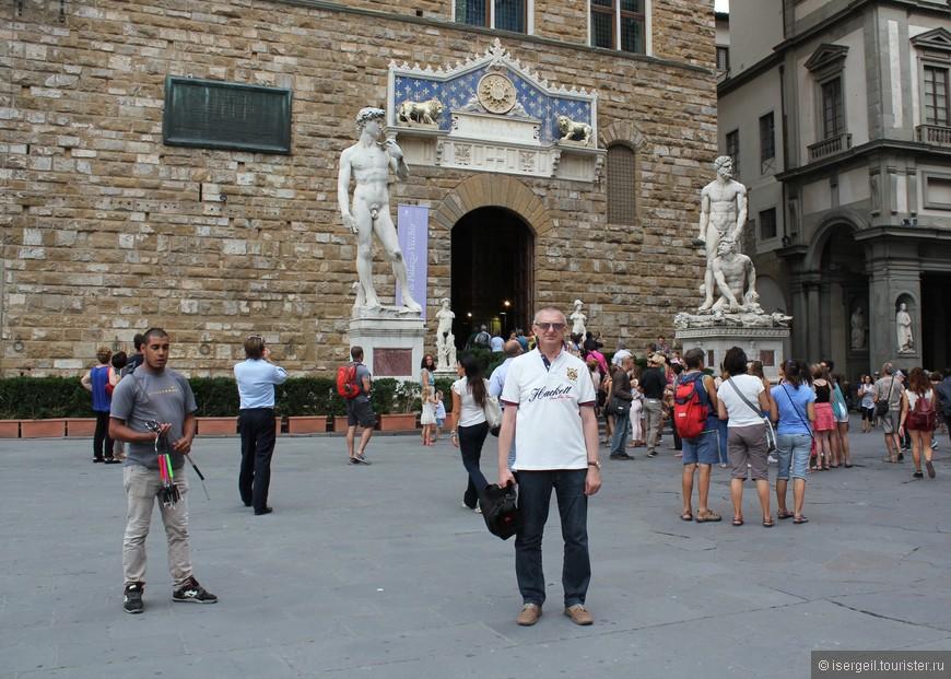 Слева от входа в палаццо Веккьо - «Давид» (копия) Микеланджело, справа - «Геркулес, победивший Какуса» работы Баччьо Бандинелли.