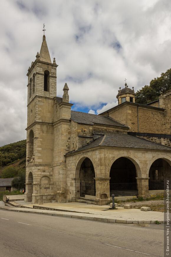 La iglesia de San Nicolás de las Angustias,