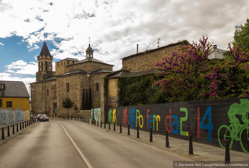 Iglesia de s. Andres