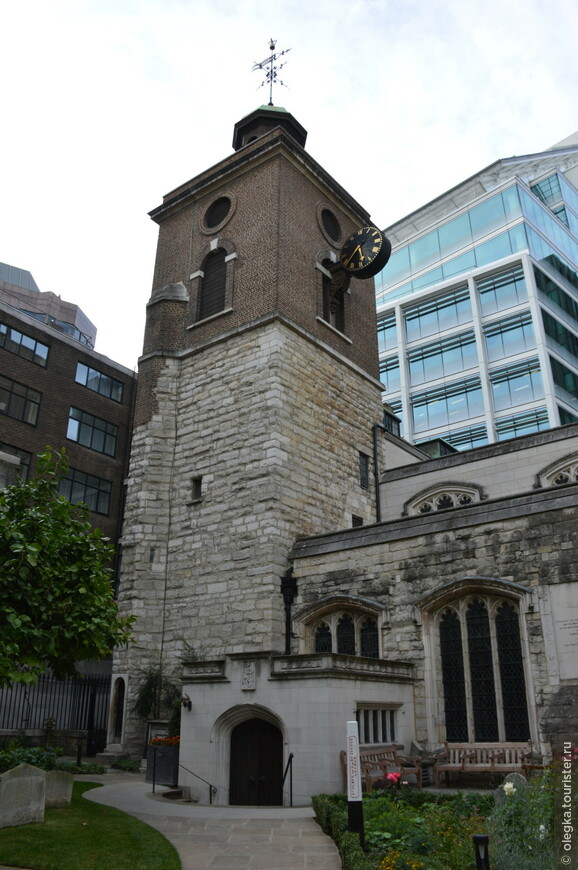 Saint Olave Church of England