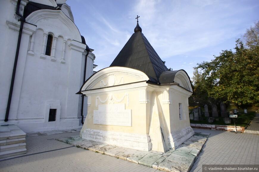 Рядом с Успенским собором усыпальница И.Ф.Глебова-Стрешнёва.