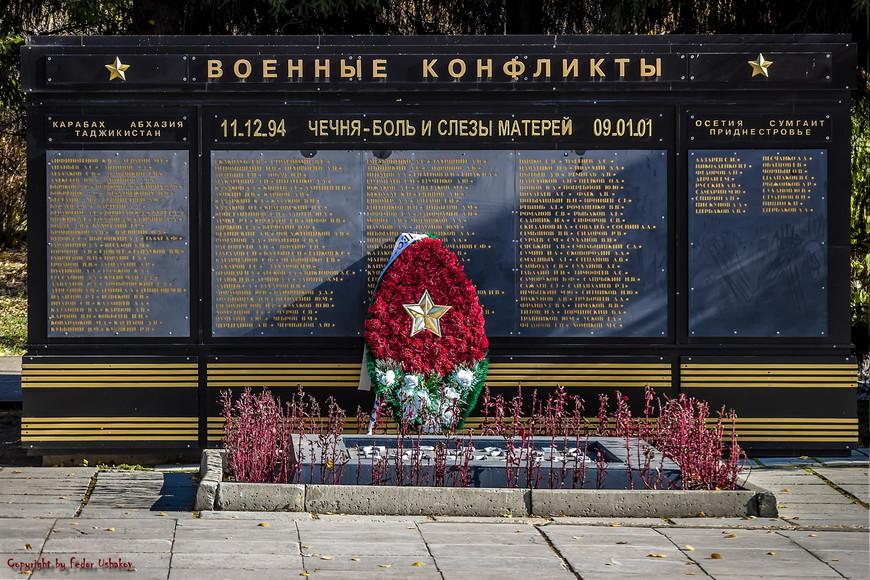Russia [Novosibirsk][War Memorial][I][09.10.2015][13].jpg