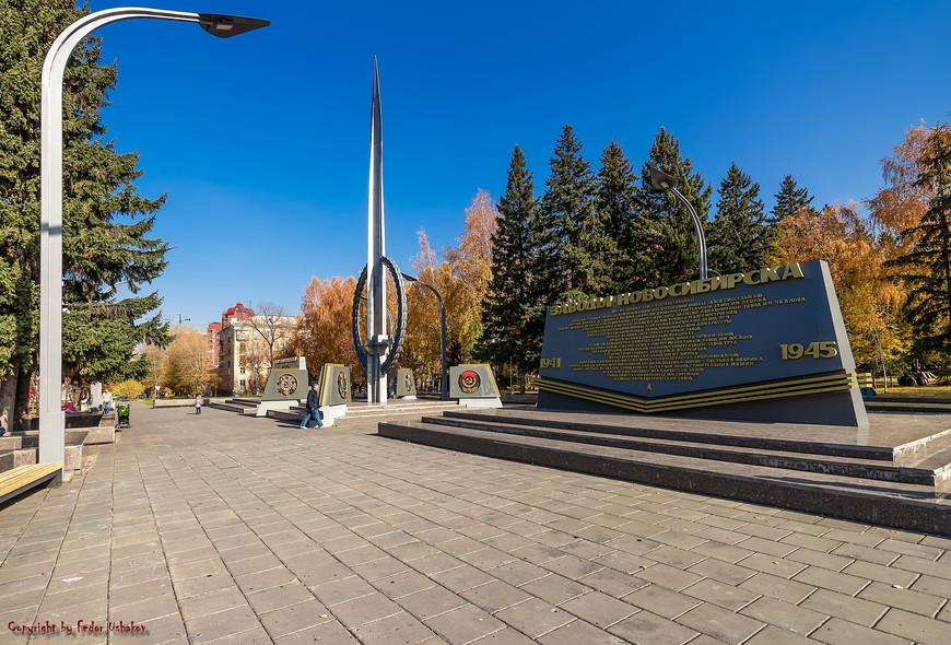 Russia [Novosibirsk][War Memorial][I][09.10.2015][17].jpg