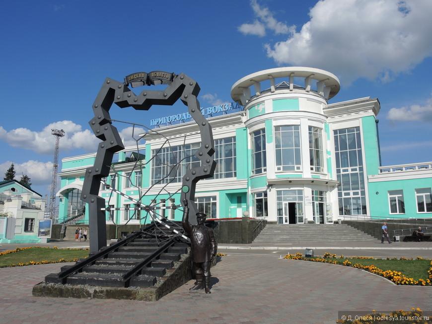 Памятник железнодорожнику перед Вокзалом на пригородные направления