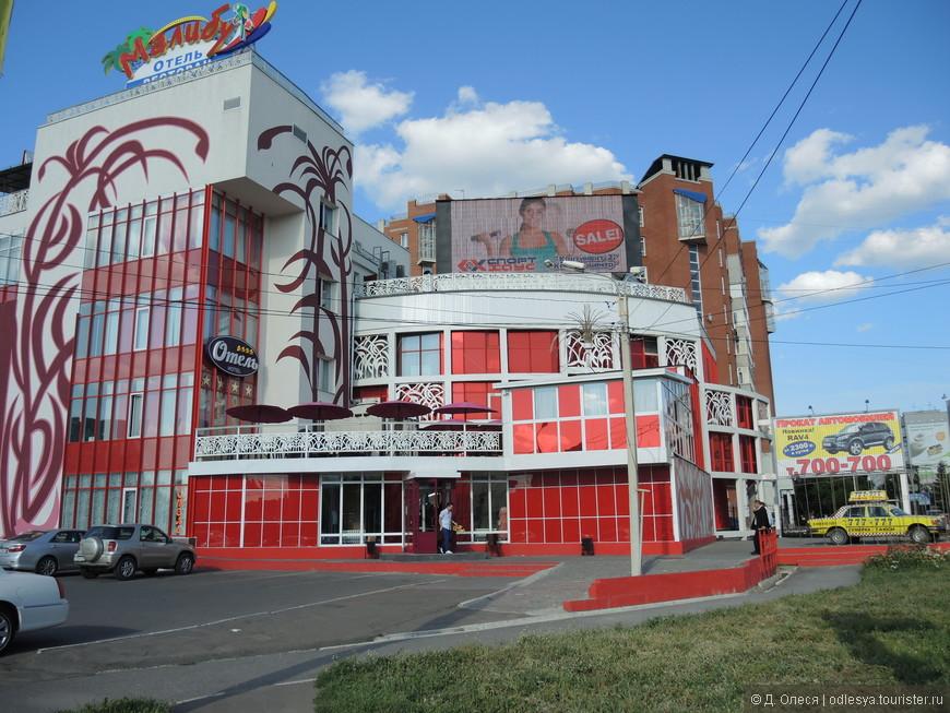 """Отель-ресторан """"Малибу"""""""