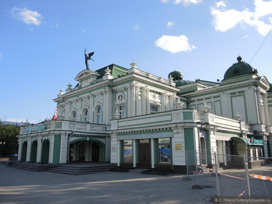 Академический театр драмы