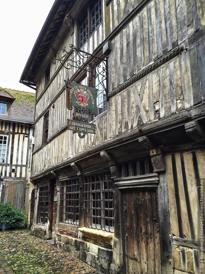 Онфлер, Нормандия