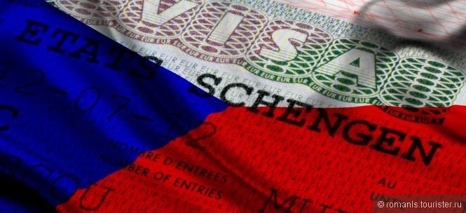 Купить недвижимость за границей с целью получения гражданства