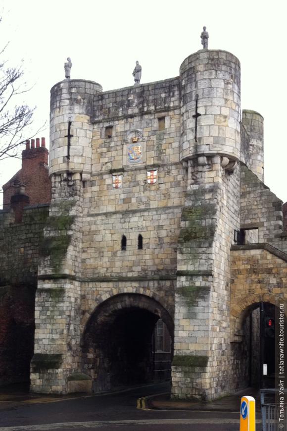 Знаменитые южные ворота - Micklegate - главные из четырёх входов в средневековый город.