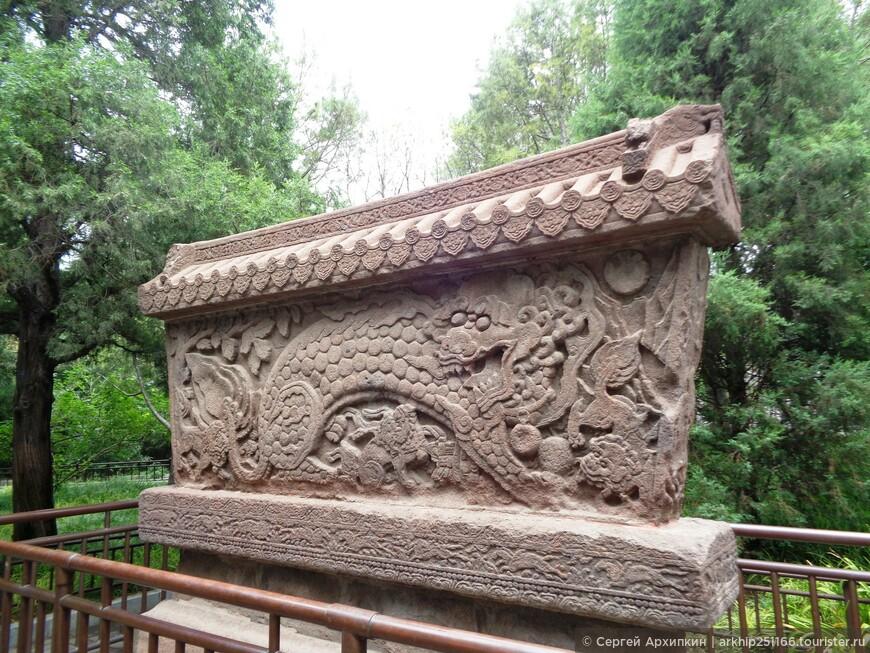 В парке Бэйхай в Пекине