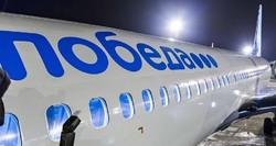 «Победа» будет летать из Санкт-Петербурга в Краснодар и Екатеринбург