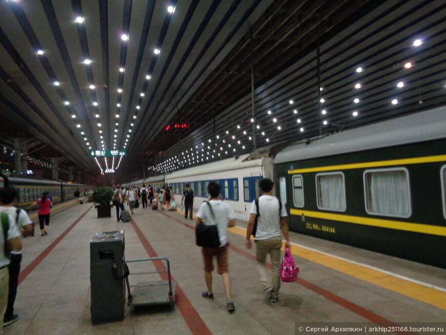 Платформа в западном вокзале в Пекине