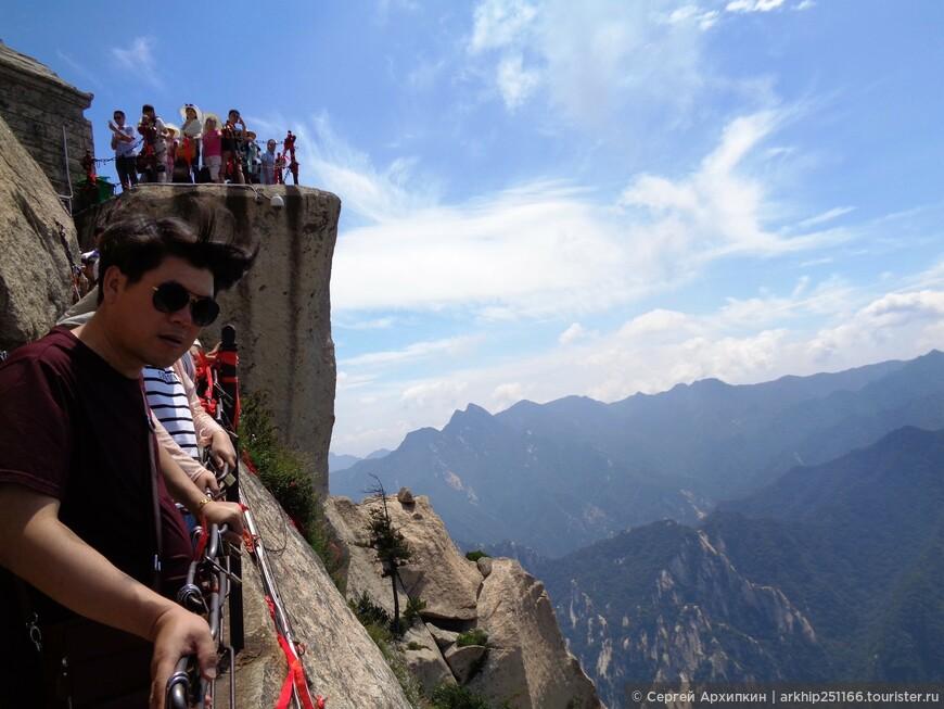 Начало очереди на Тропу Смерти - все таки надо приезжать с ночевкой в горы Хуашань