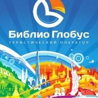 Региональные офисы «Библио Глобуса» закрываются