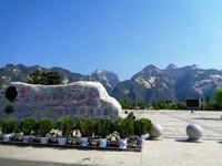 Хуайин - город рядом с горами Хуашань (Китай)