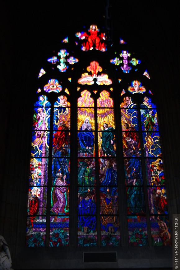 Витражи собора св.Вита
