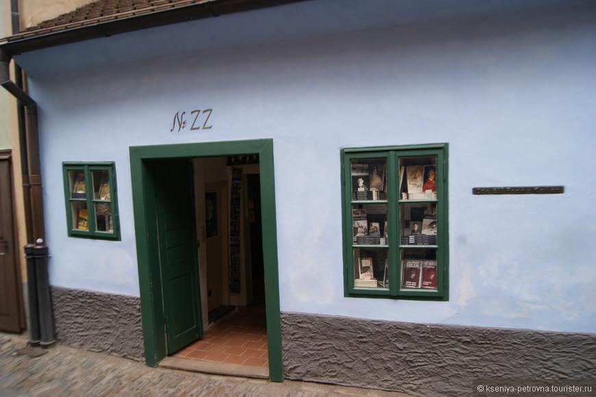 Дом №22, Франца Кафки, привлек меня, как филолога, прежде всего.
