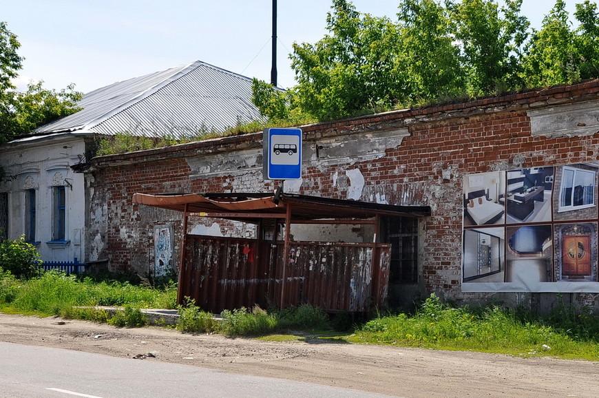 03. Город немного удручает. Несмотря на относительную близость к Челябинску выглядит все как в заброшенном пгт на окраине региона.