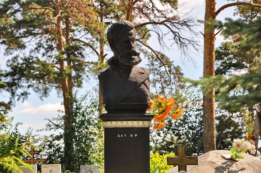 22. На кладбище похоронено несколько архитекторов. Один из них – Н.Р. Бах.