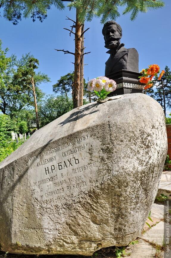 25. Вот это настоящий надгробный камень, очень красиво сделано.