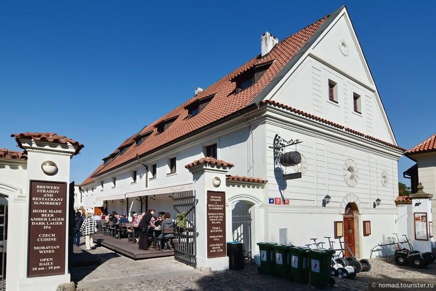 Страговский монастырь, ресторан при монастыре