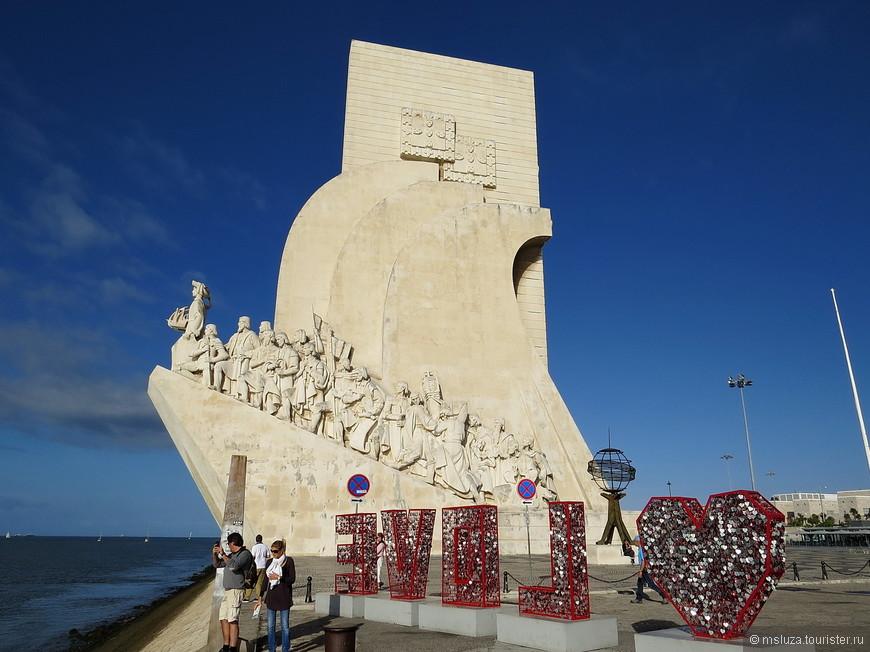 Памятник первооткрывателям . Впереди Энрике Мореплаватель