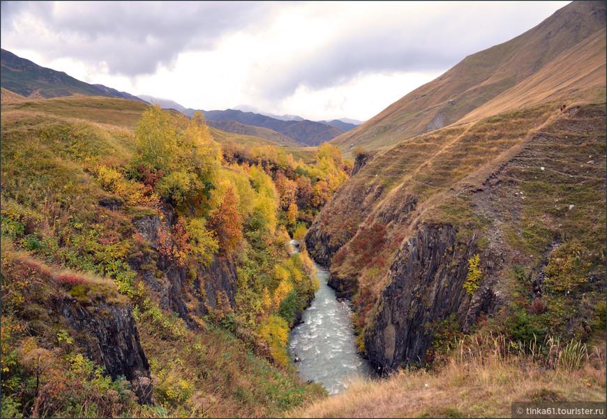 Осенние краски Сванетии.