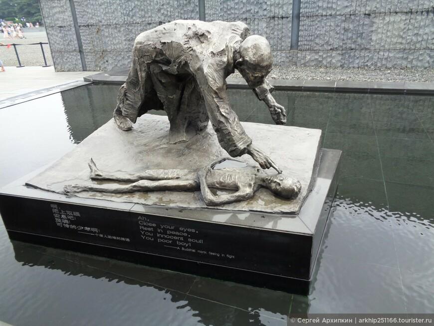 И вот в память об этих жертвах в 1985 году был построен и открыт данный Мемориал