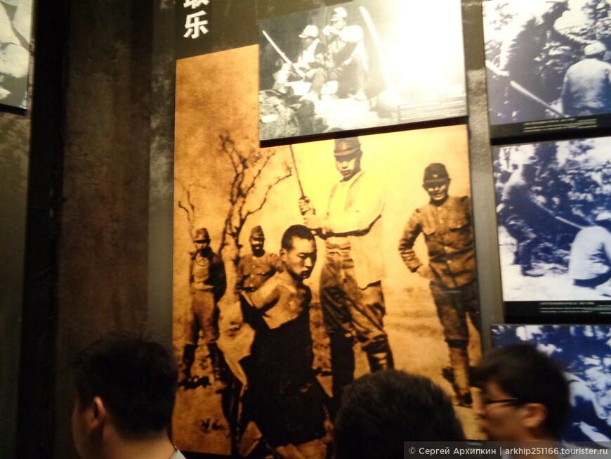 Здесь много фотографий самих японских солдат которые бравировали своими убийствами пленных