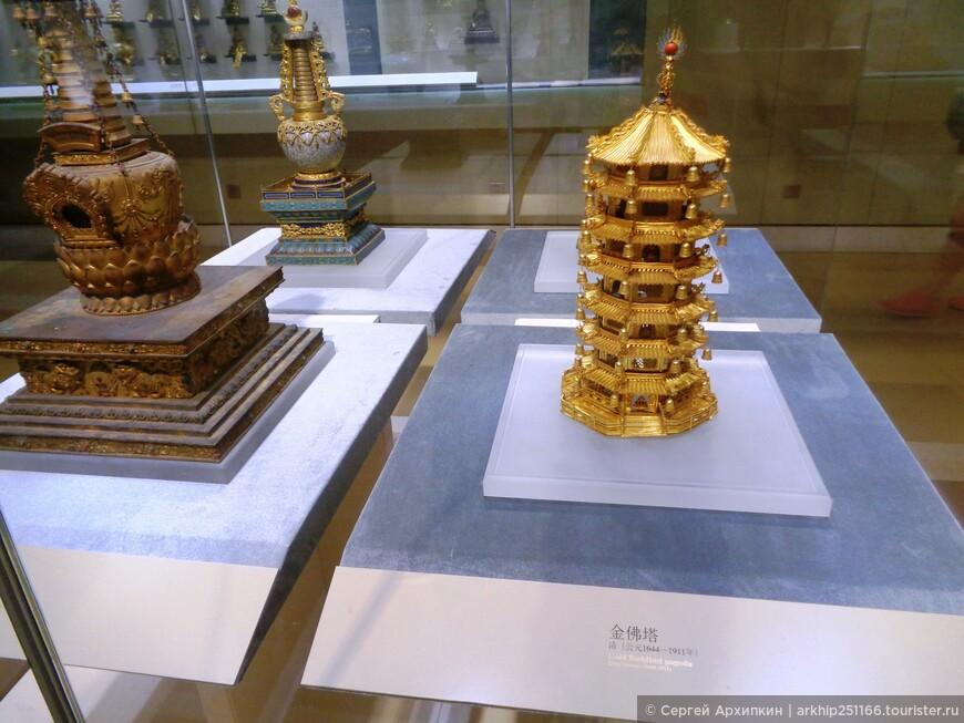 В Нанкинском музее