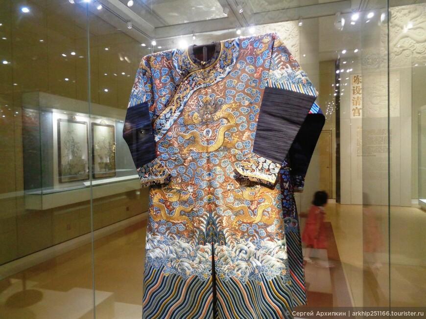Древнекитайские одеяния