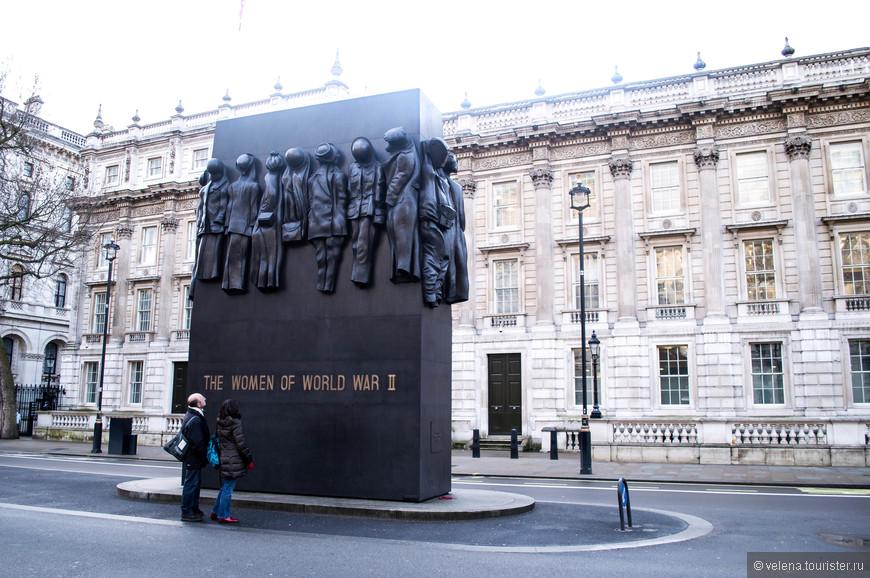 Памятник женщинам Второй Мировой войны