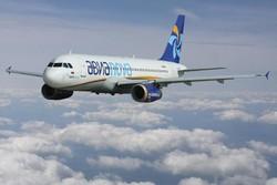 «Авианова» и «Скай Экспресс» могут начать полеты за рубеж