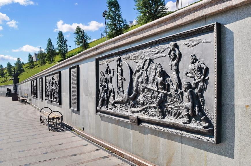17. История тюменской земли. Очень древние времена.