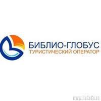 «Библио Глобус» компенсирует стоимость туров на 300 млн рублей