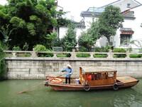 По старинному  Сучжоу.
