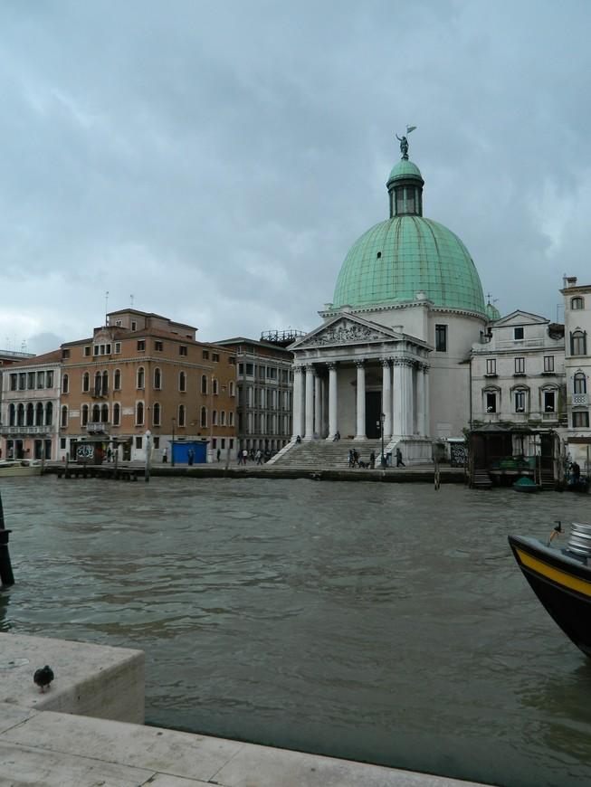 Венеция. Церковь Сан-Симеоне Пикколо