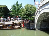 Не туристический Сучжоу.