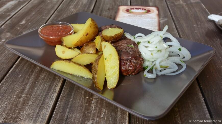 Чешские деликатесы.