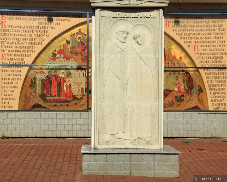 Стелла Петру и Февронии у стены Спасо-Преображенского мужского  монастыря