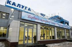 Аэропорт Калуги начинает принимать международные рейсы в ноябре
