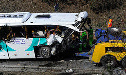 Во Франции в ДТП с экскурсионным автобусом погибли 49 человек