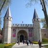 Дворец Топкапы(Дв.Османской Империи)