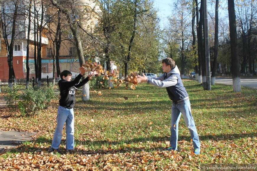 Осень — время забав!
