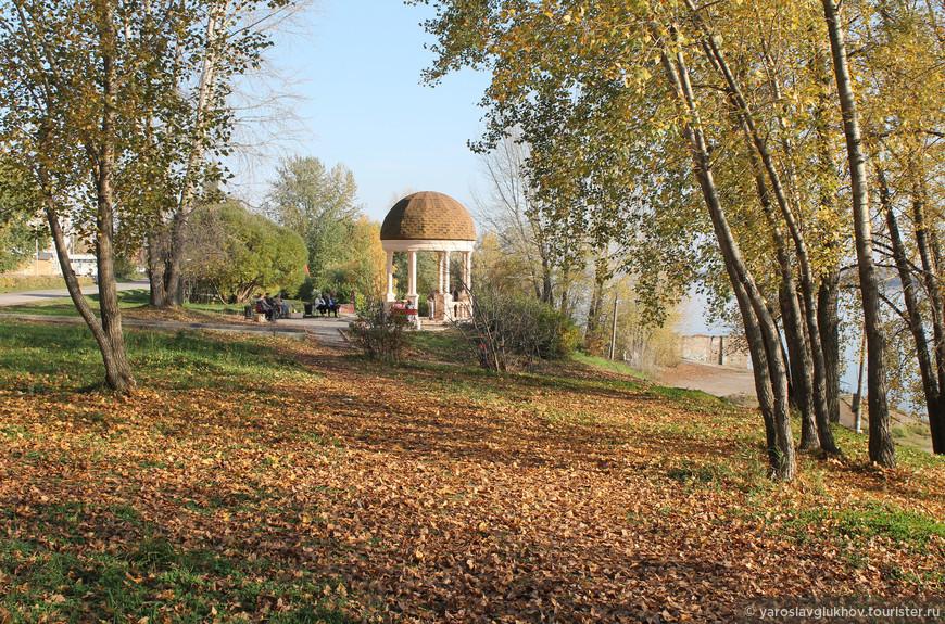 Краснокамская осень прекрасна!