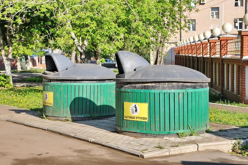 27. В Новокуйбышевске мусор собирают в подземных хранилищах, а в вашем городе такое есть? В моем – нет.