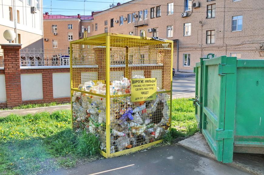 28. А еще в Новокуйбышевске организована сортировка мусора! Не знаю, повсеместно ли так, но это очень круто.