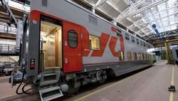 Двухэтажные вагоны выйдут на линию Москва - Самара с 3 декабря