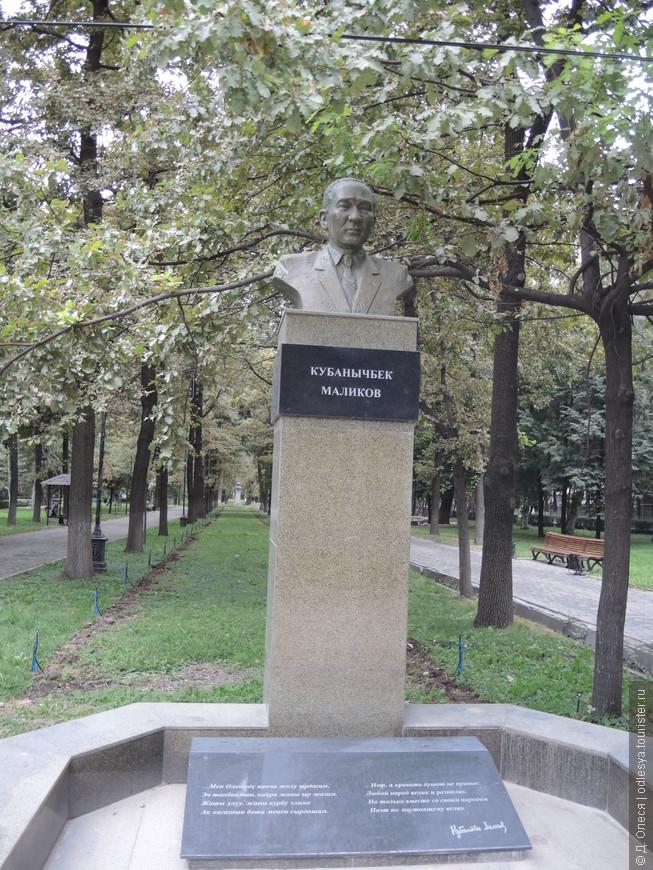 памятник поэту Кабанычбеку Маликову